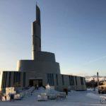 Den såkalte Nordlyskatedralen, er egentlig ikke en katedral fordi det bor ingen biskop her