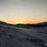 På tur ned og dermed forsvant sola bak fjellene