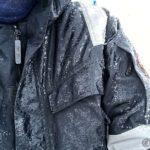 Resultatet av regn og frost, en glassiert jakke