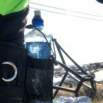 I dag var første gang æ tok på mæ rumpetaska, varmt og måtte jo ha med to vannflasker