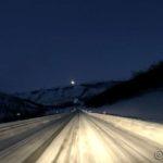I Repparfjorddalen og nesten halve månen er fremme